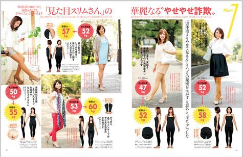 美ST2013年7月号01
