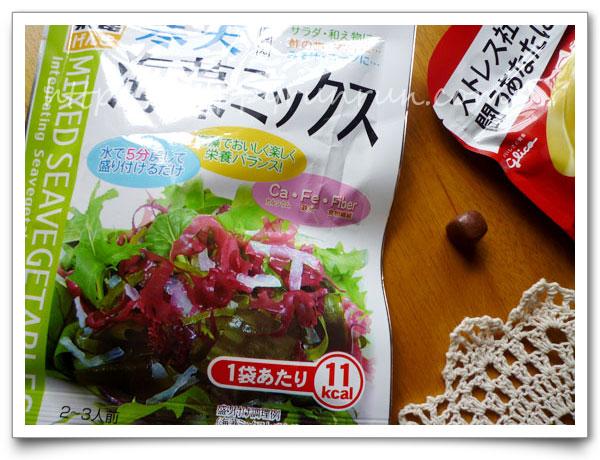 w600_diet119