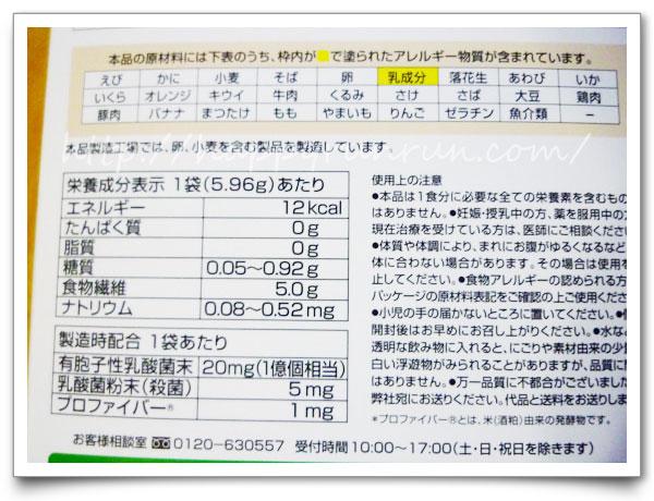 w600_diet129