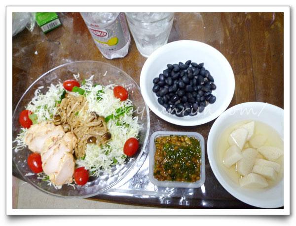 w600_diet33