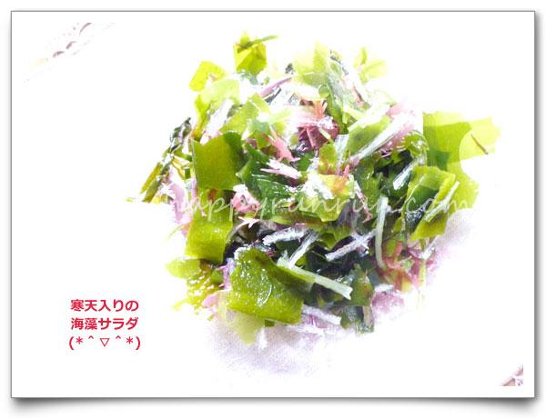 w600_diet113