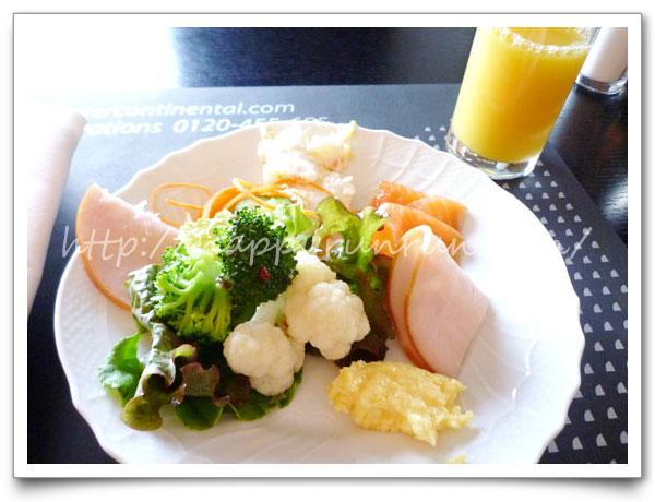 w600_diet97